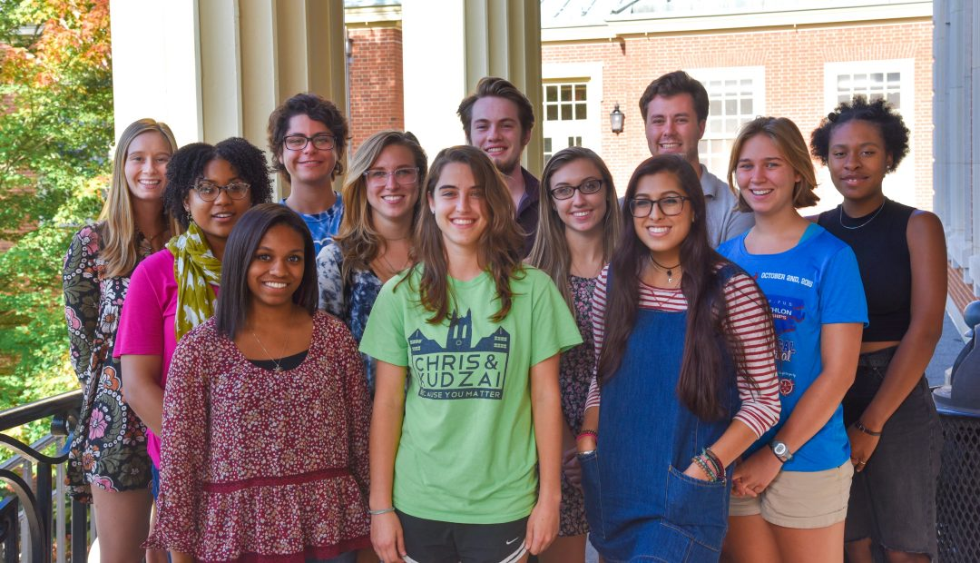 Meet the 2016-2017 Sustainability interns
